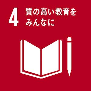 sdg-icon-04
