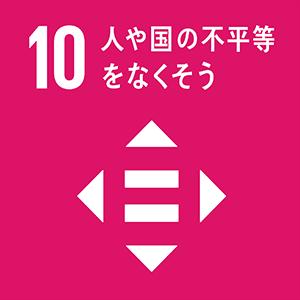 sdg-icon-10